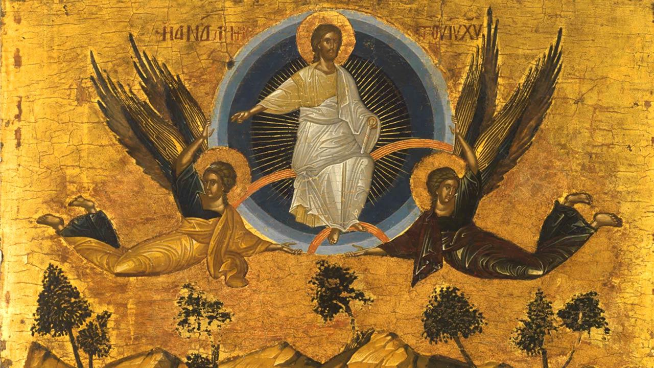 Apophatic Theology [Via Negativa]